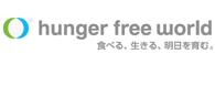 hunger free world