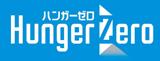 HungerZero